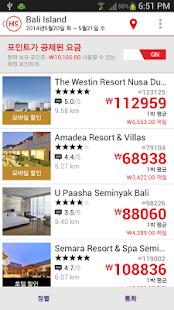 HotelClub: 할인 호텔 및 숙소를 찾아보세요. - screenshot thumbnail