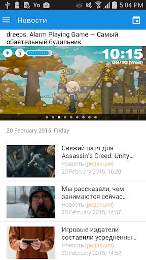 【免費新聞App】Игры@Mail.Ru-APP點子