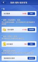 Screenshot of Prime Fortune-Love Zodiac Luck