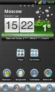 GO Launche Theme Carbon - screenshot thumbnail