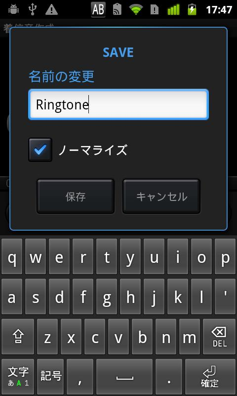 @RingtoneFree - screenshot