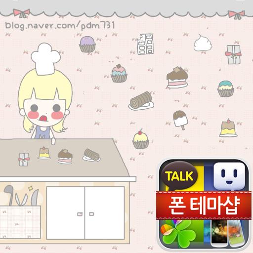 娛樂必備App|몽이 보미키친 카카오톡 테마 LOGO-綠色工廠好玩App