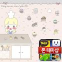 몽이 보미키친 카카오톡 테마 icon