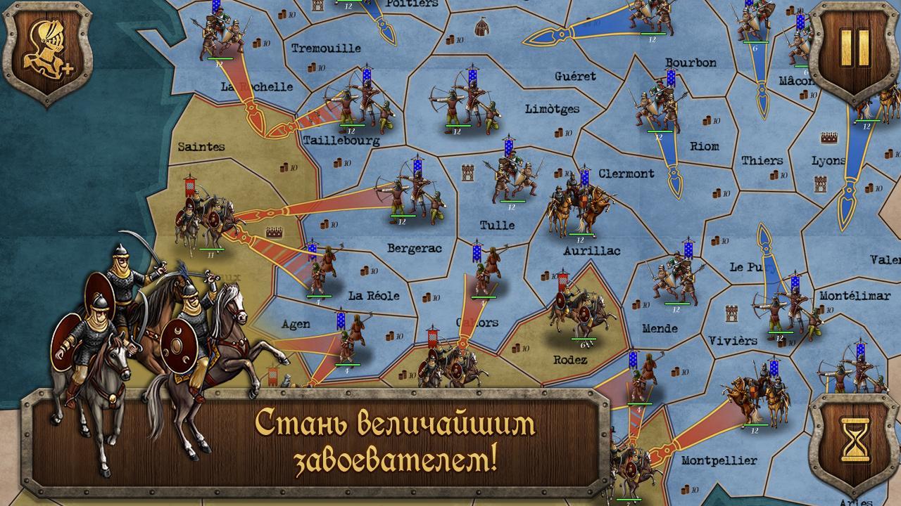 игры онлайн бесплатно секс в средние века