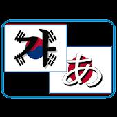 일어번역기 (문서,문장 번역)