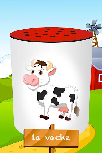 【免費教育App】MooBox-APP點子