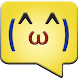 ^^ JapEmo: Emoji Emoticon Pro icon