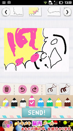 Draw Sticker for LINE Facebook 1.0.3 screenshot 1331495