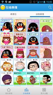 表情大全Pro WhatsApp 微信 WeChat