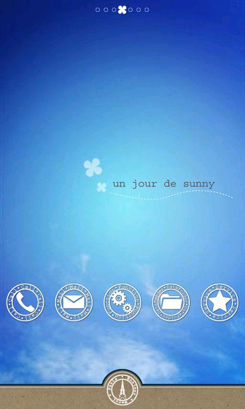 Un joir de sunny- screenshot