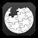 Wikifu -Wikipedia Reader(2015)