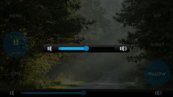 Screenshot of 집중력향상 이엔해피(ENHAPPY) 힐링 사운드