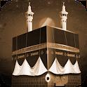 İslami Bilgiler Testi logo