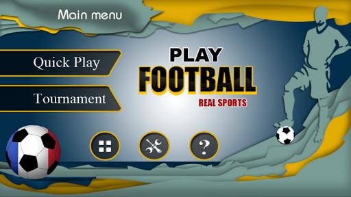 踢足球真正的運動