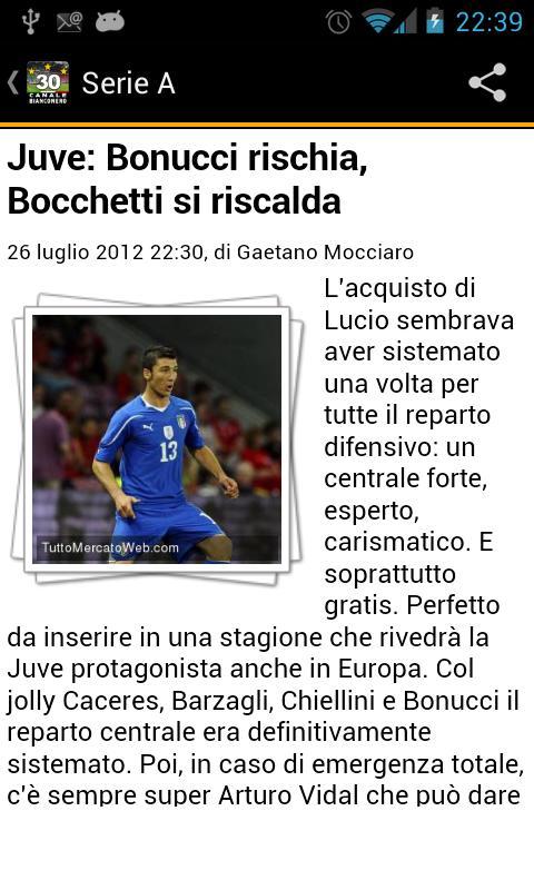 Canale Bianconero - screenshot