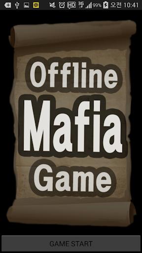 오프라인 마피아