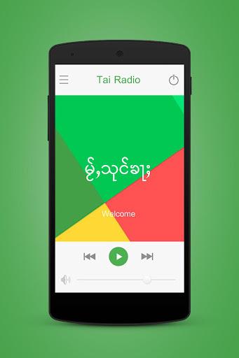 Tai Radio