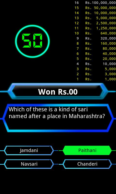 Quiz game 2014- screenshot