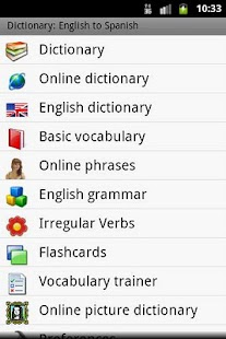 Advanced Dictionary- screenshot thumbnail