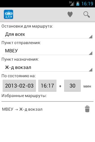 Ижевский трамвай — Википедия