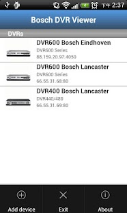 Bosch DVR Viewer - screenshot thumbnail