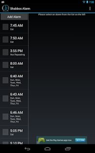 Shabbos Alarm - screenshot thumbnail