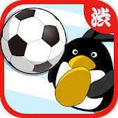 Penguin PK~soccer game~