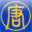 iNTD logo