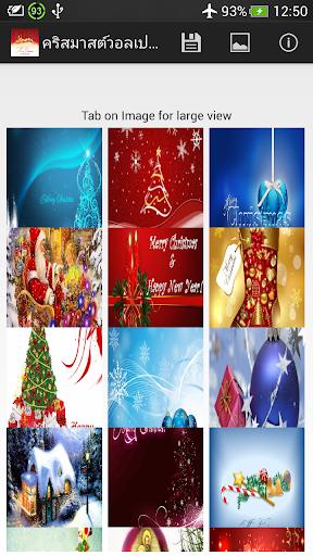 玩娛樂App|คริสมาสต์วอลเปเปอร์免費|APP試玩