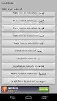 Screenshot of Flipfont Arabic Font Style