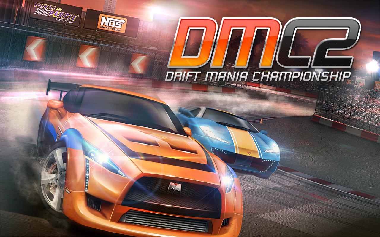 Drift Mania Championship 2 screenshot #1