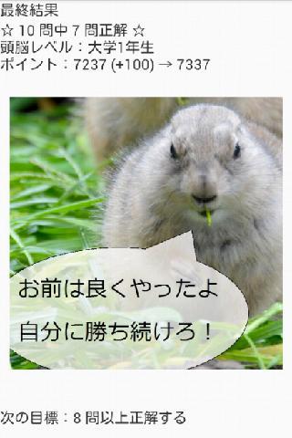 語彙力アゲッター(完全版)