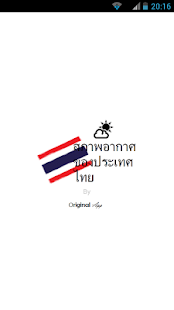 Thailand Weather - náhled