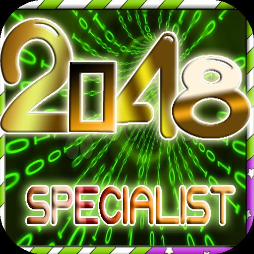 2048 Specialist LOGO-APP點子