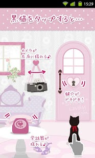 """Lovely Room"" GO Locker theme - screenshot thumbnail"