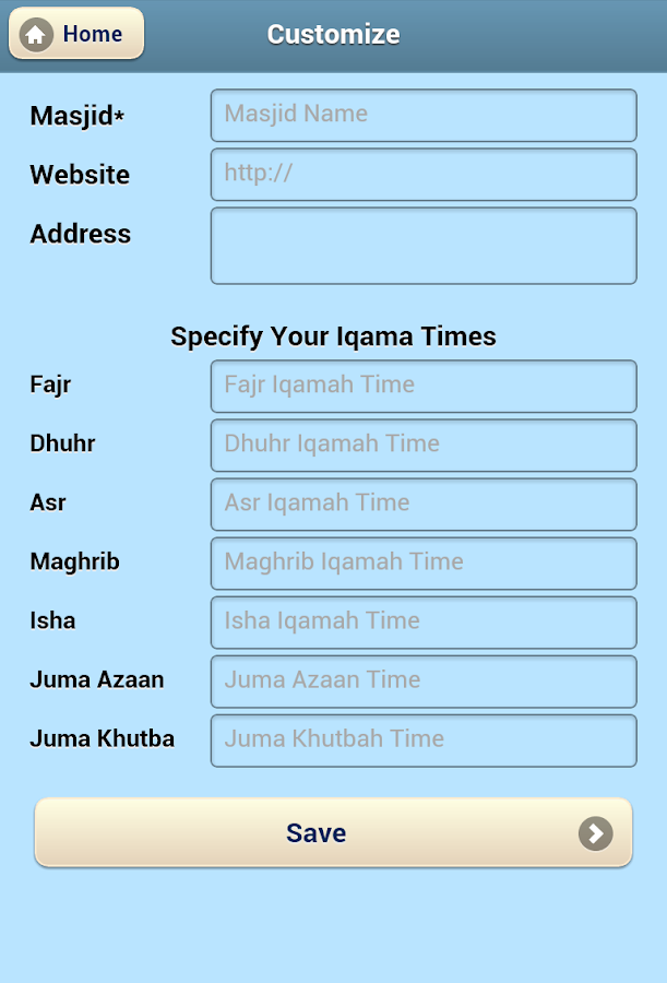 Iqamah- screenshot