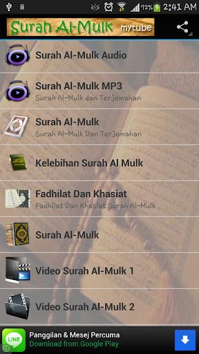 Koleksi Video Surah Al-Mulk