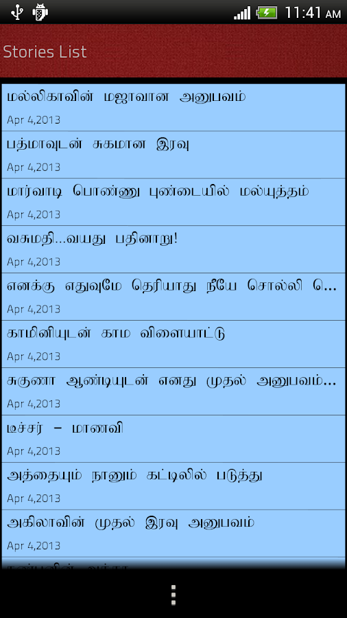 1000+ Tamil Sex Stories - screenshot
