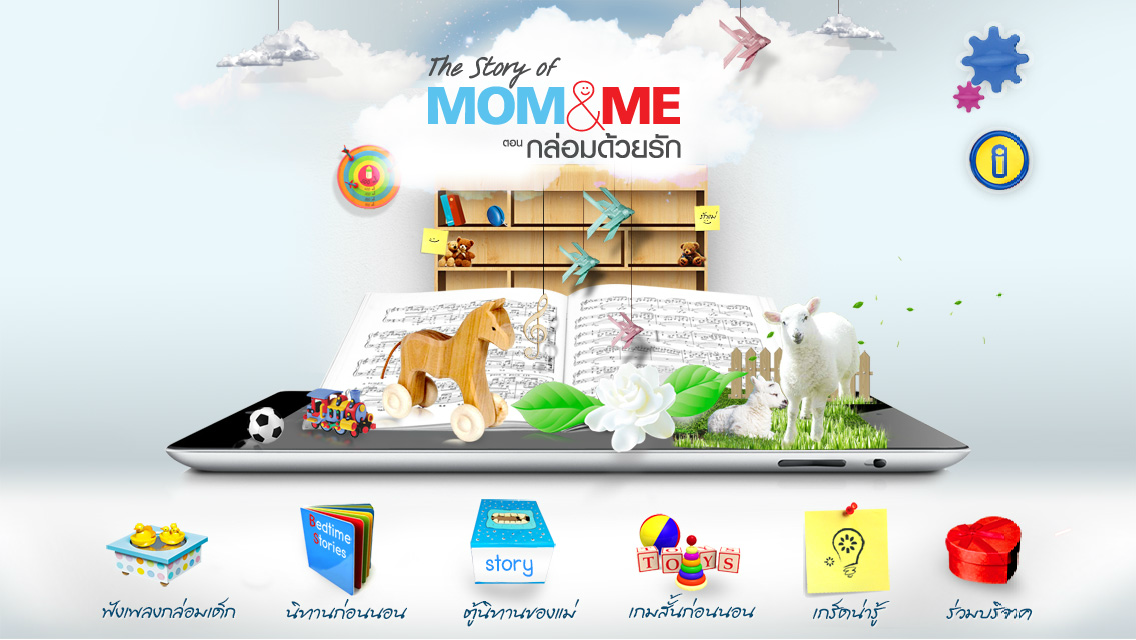 The Story of Mom & Me- screenshot