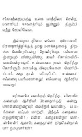Screenshot of Kalki Short Stories 2 - Tamil