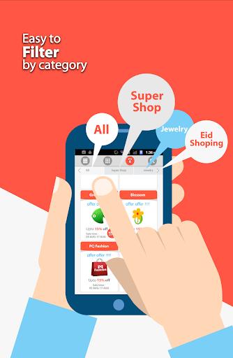 【免費購物App】Big Sale-APP點子