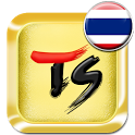 Thai for TS Keyboard icon