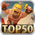 CLASH OF CLANS TOP50 (攻略) icon