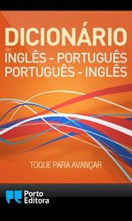 Dicionário Inglês-Português - screenshot thumbnail