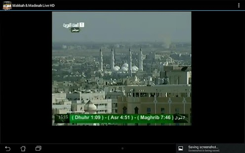Makkah & Madinah Live Tablets - screenshot thumbnail