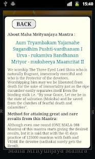 Maha Mrityunjaya Mantra - screenshot thumbnail