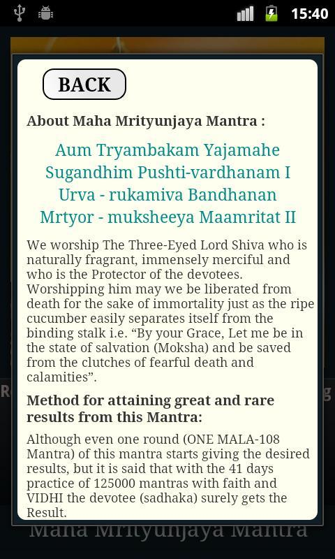 Maha Mrityunjaya Mantra- screenshot