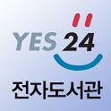 예스24 전자도서관 icon