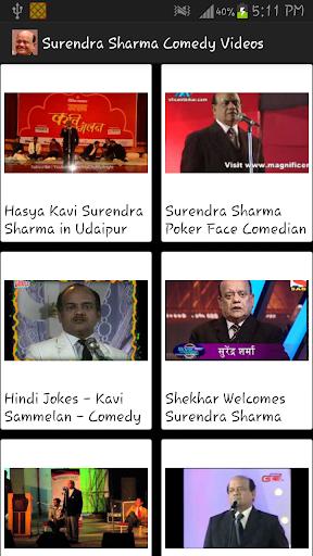Surendra Sharma Comedian Kavi