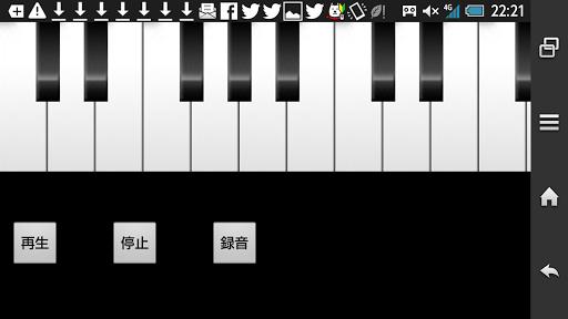 簡単ピアノアプリ